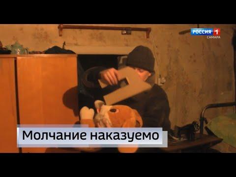 """""""Вести Самара"""": В деле об убийстве ребенка в Октябрьске может появиться новый обвиняемый"""