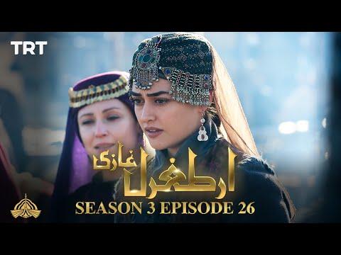 Ertugrul Ghazi Urdu   Episode 26   Season 3