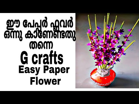 Paper flowers//Artificial small purple flowers//paper craft
