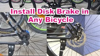 Install Rear Disk Brake in Any cycle | How To Install Disc Brake in Any Cycle | Cheapest Disc Brake