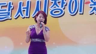 가수김민주대구달서전통시장가을대축제20190920