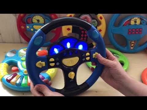 Детский руль Автошка