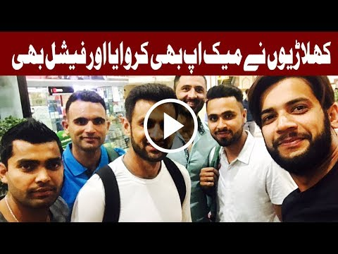 World XI series - Making history to make our future - Headlines 12 PM - 11 September 2017