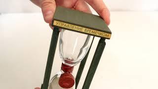 Песочные часы «Управление времечком» – обзор от магазина подарков «Счастливый случай»