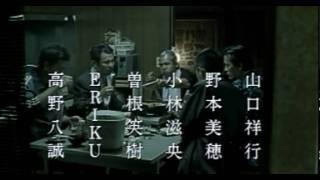Unknown.Jap.movie2-trailer.mkv