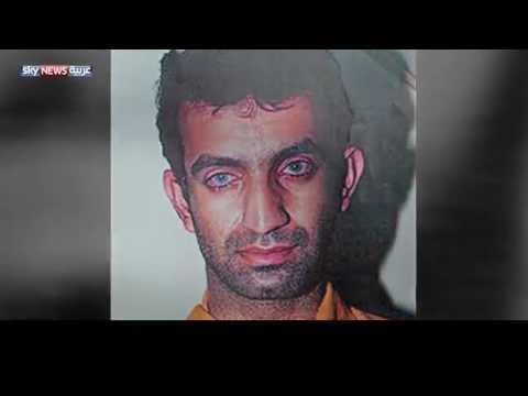 """Road to Manhattan"": English Version of Sky News Arabia Documentary on Qatar Links to Terror"
