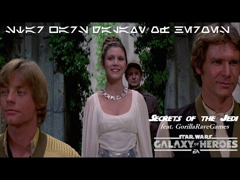 Star Wars Galaxy of Heroes GW with Special Guest GorillaRaveGames