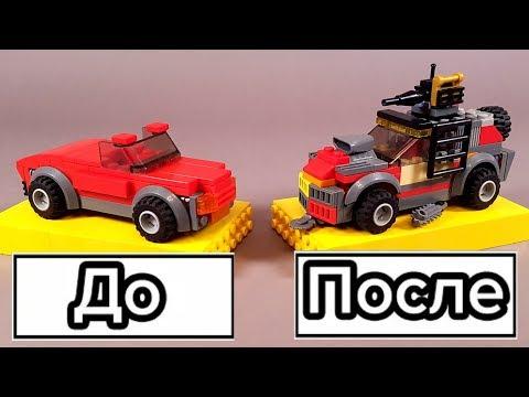 Как сделать машину из лего видео