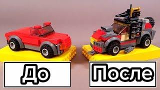 как сделать боевую машину из LEGO ( 3 серия , финал )  сюрприз