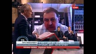 Через 2 дня Путин начнёт 3-ю мировую войну, начнёт с Украины.