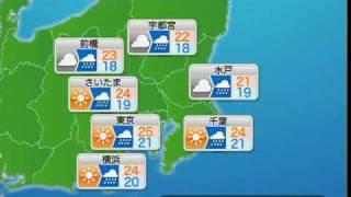 水曜日は天気急変注意落雷、突風も心配 Update2010-05-25 夕 thumbnail