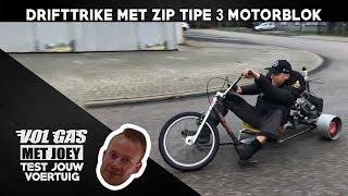 🚀 DRIFT TRIKE MET PIAGGIO ZIP MOTORBLOK SITTARD 🚀 | VOL GAS MET JOEY | TEST JOUW VOERTUIG