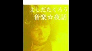東京メルヘン(作詞:松本隆)♪パステル・ビーチ(作詞:岩里祐穂)♪メ...