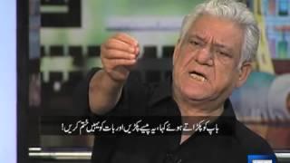 Dunya News -- Mazaaq Raat - 03-June-2014