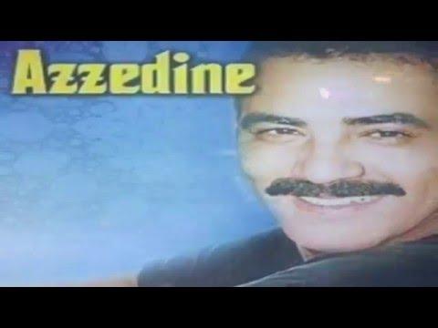 Jadid Cheb Azzedine 2015 Alach Ya Lgalb El Ghaleet