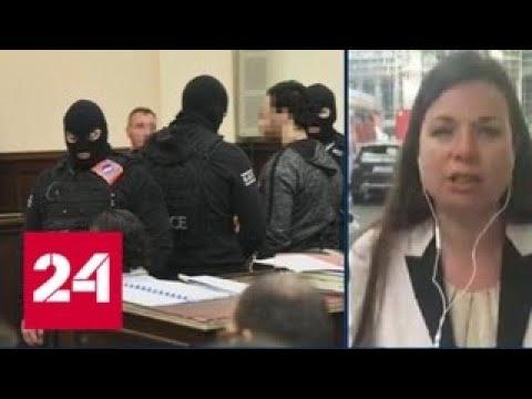 В Брюсселе выносят приговор Салаху Абдесламу - исполнителю терактов в 2015 году в Париже - Россия 24