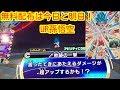 店頭無料配UR孫悟空【SDBH】5弾超ボス スーパードラゴンボールヒーローズ