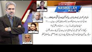 Live With Nasrullah Malik | Full Program | 03 March 2019 | Neo News