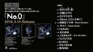 BUCK-TICK / ニューアルバム『No.0』試聴トレーラー
