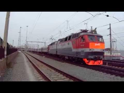 ЧС7-263 с поездом №243Н Новокузнецк — Анапа