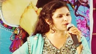 Shazia Gul - Pyare Sohre Pyara Maron