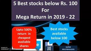5 best multibagger stocks below 100 for long term