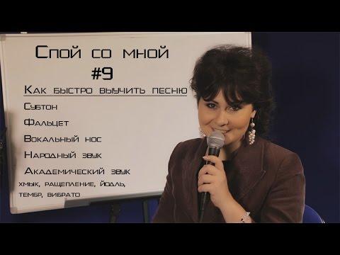 Школа вокала Ирины Цукановой. Уроки вокала - Home
