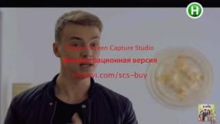 Київ День Та В Ночі ((2 сезон 57 серия анонс))