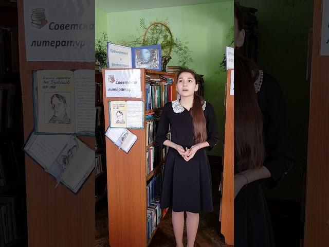 Изображение предпросмотра прочтения – МарияРахманина читает произведение «В Париже» М.И.Цветаевой