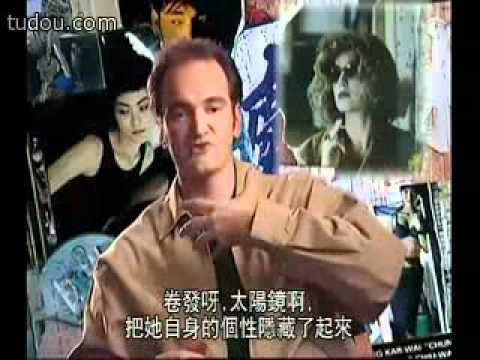 Quentin Tarantino talking about chunking express