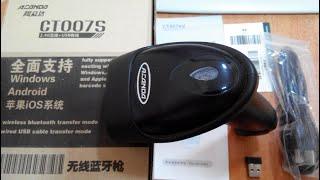 Сканер штрих кода AS-8000/8120. Видео обзор