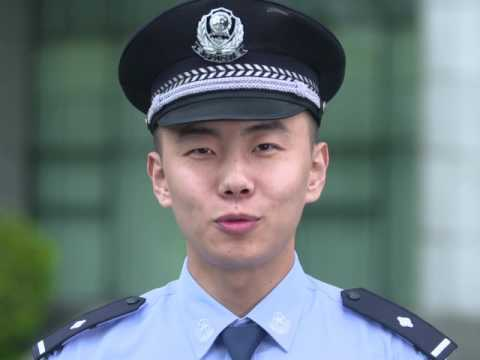 National Police of China