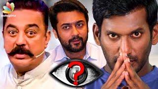 After Kamal & Suriya, Vishal to Host a Reality Show | Sun TV | Hot Tamil Cinema News