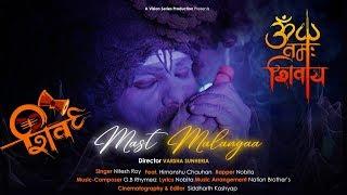 मस्त मलंगा Mast Malangaa Himanshu Chauhan Nitesh Roy Nobita Verma Latest Bhole Baba Song 2019