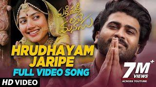 Padi Padi Leche Manasu Video Songs | Hrudhayam Jaripe Full Video Song | Sharwanand, Sai Pallavi