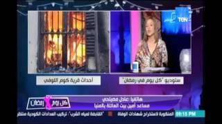 بالفيديو.. 'بيت العائلة' يكشف تفاصيل صلح قرية «الكرم» بالمنيا