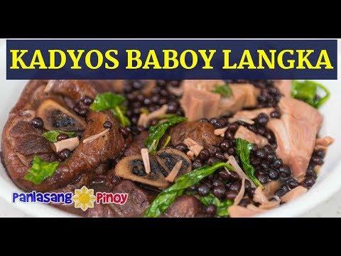 Download [Panlasang Pinoy] How to Cook Kadyos Baboy at Langka  (KBL Recipe)