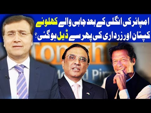 Tonight With Moeed Pirzada - 18 March 2018 - Dunya News