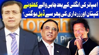Tonight With Moeed Pirzada - 18 March 2018   Dunya News