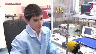 Год назад в Дагестане открылся первый детский технопарк «Кванториум»