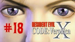 Resident Evil: Code Veronica - Capítulo 18 - Muerte al gusano y la batería del ascensor