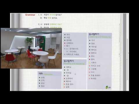 Курс корейского языка - Алфавит [1 урок] - Корейский