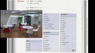 Корейский язык. (мои уроки 20)초급