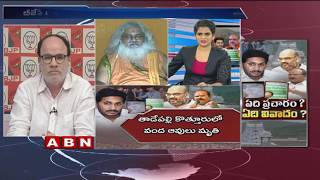 Discussion on BJP Alleges Religious Propaganda in AP, Jerusalem Tour Ad on Bus Tickets | Part 2