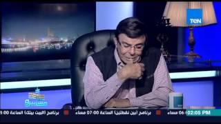 سمير صبري: ما فعله سعيد طرابيك هذه الأيام فعله حسن فايق في الماضى