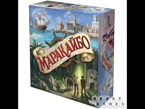 Маракайбо 1/2 часть - играем в настольную игру. Maracaibo Board Game.