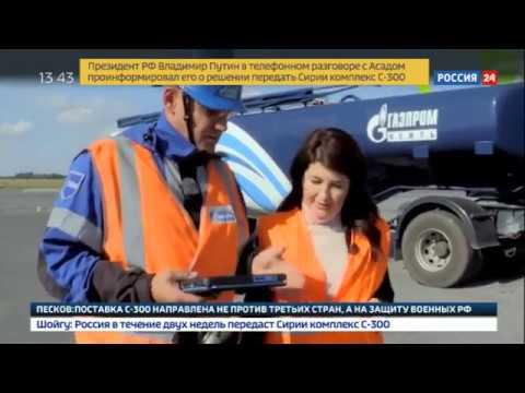 Заправка по блокчейн (программа «Энергетика», ТВ «Россия-24»)