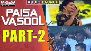 Paisa Vasool Audio Launch Part-2 || Balakrishna || Puri Jagannadh || ShriyaSaran