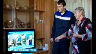 Перспективы развития ЦЭТВ в Белгородской области