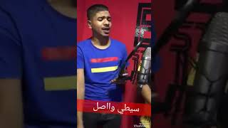 احمد موزة جسمي غايب اسمي حاضر